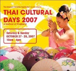 Thai_cultural_days_250